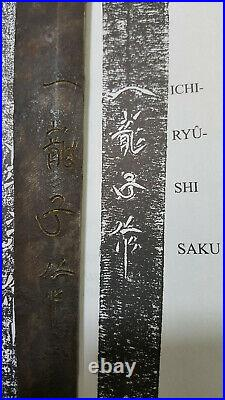 100% Genuine WW2 Japanese Army Military Officer Sword Katana Signed Nagamitsu
