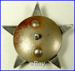Original WW2 1943 Soviet Russian Medal ORDER Of The RED STAR Low Number 323164