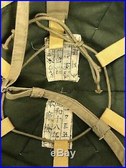 Original WWII Imperial Japanese Army Officers Pith Helmet Named