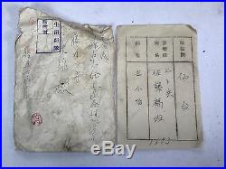 Original WWII Japanese Army Soldiers Prosthetic Finger Presented By Empress
