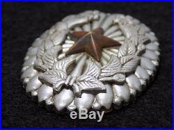 Original WWII Japanese IJA Army Company Grade Commander's Badge