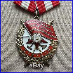 The Red Banner Order 100% Fully Authentic Original Ussr Army Military Ww2 Award