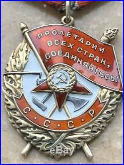 The Red Banner Order 100% Original Russian Army Medal Badge Ww2 Wwii Ussr Soviet