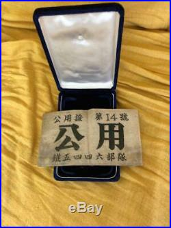 Vintage Imperial Japanese Army Official armband WW2 WWII original from JAPAN