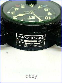 WW2 Japanese Seikosha Type 100 Imperial Army Aircraft Clock Bomber Fighter Gauge