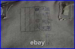 WW2 Vintage Original Japanese Army Soldier's Octopus Bag TAKOASHI Knapsack Sign