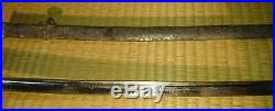 WW2 japanese army military officer Gunto imitation sword katana samurai nihontou